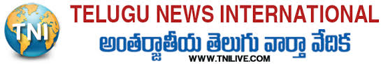 Telugu Agricultural News | Officials Meet To Discuss Water Shares Between Telugu States